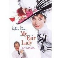 My Fair Lady Special Edition [Limited Pressing]