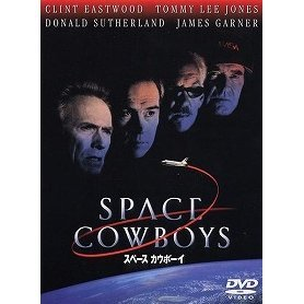 Space Cowboys Special Edition [Limited Pressing]
