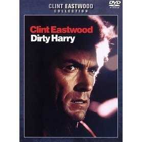 Dirty Harry Special Edition [Limited Pressing]