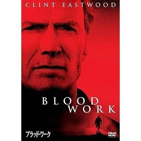 Blood Work Special Edition [Limited Pressing]