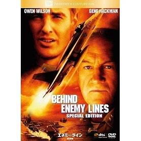 Behind Enemy Lines Special Edition