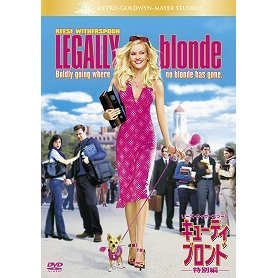 Legally Blonde Special Edition