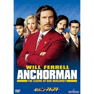 Anchorman [Limited Pressing]