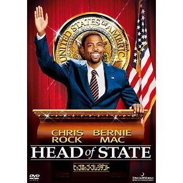 Head of State [Limited Pressing]