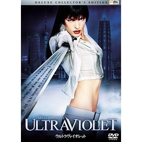 Ultraviolet Deluxe Collector's Edition