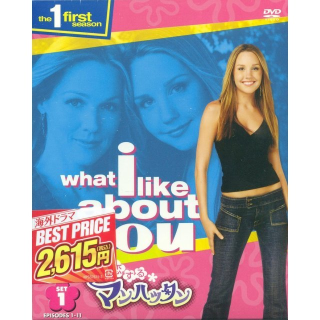 What I Like About You 1 Set 1 [Limited Pressing]