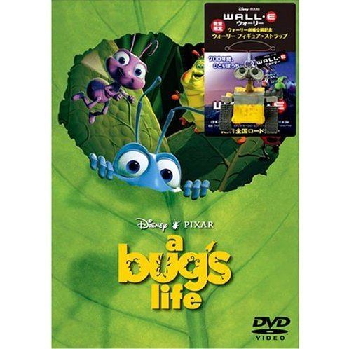 A Bug's Life [Limited Edition]