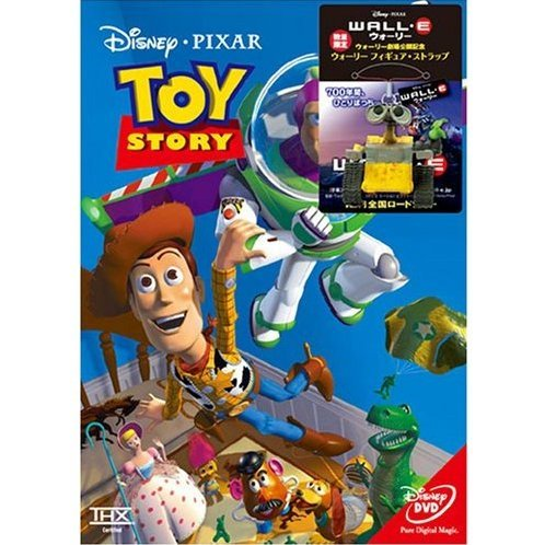 Toy Story [Limited Edition]