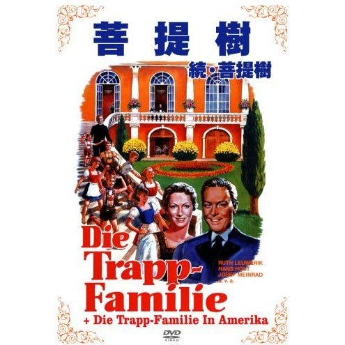 Die Trapp - Familie Die Trapp - Familie In America DVD Box [Limited Edition]