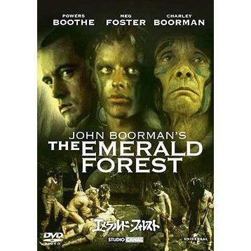 emerald forrest movie