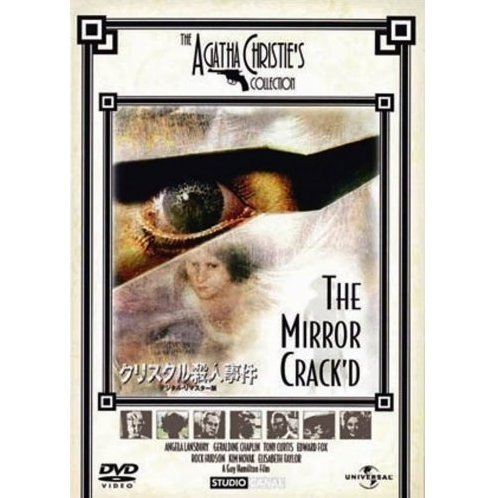 The Mirror Crack'd [Limited Edition]