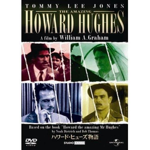 The Amazing Howard Hughes [Limited Edition]