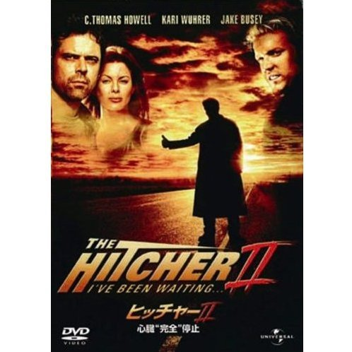 The Hitcher 2 [Limited Edition]