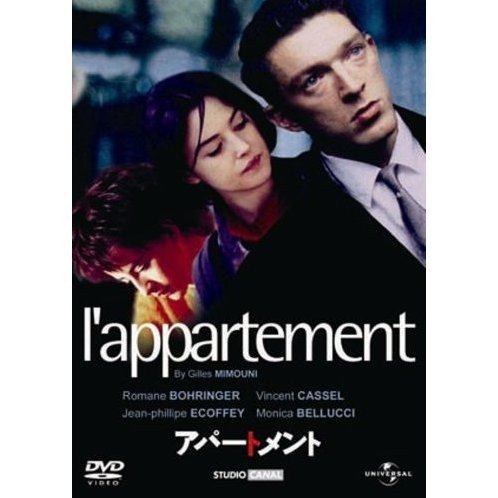L'appartment [Limited Edition]