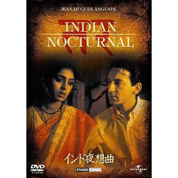 Indian Nocturnal [Limited Edition]