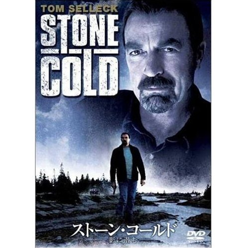 Stone Cold [Limited Pressing]