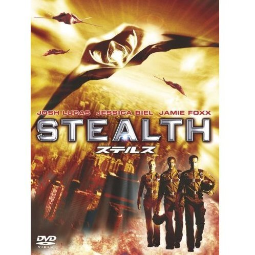 Stealth [Limited Pressing]