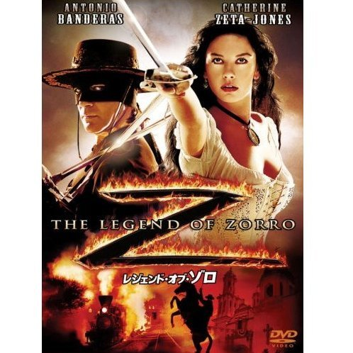 The Legend Of Zorro [Limited Pressing]