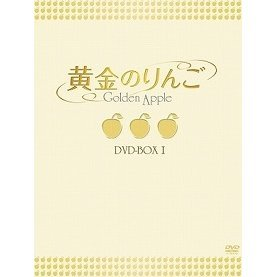 Golden Apple DVD Box I