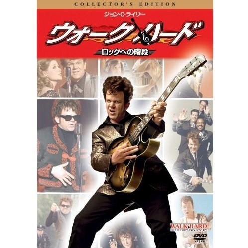 Walk Hard: The Dewey Cox Story Collector's Edition