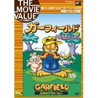 Garfield Animation Vol.1