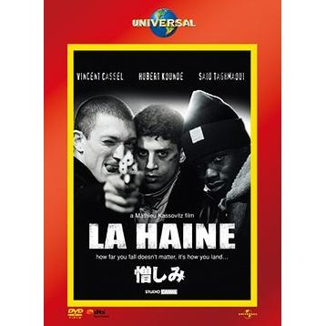 La Haine [Limited Edition]