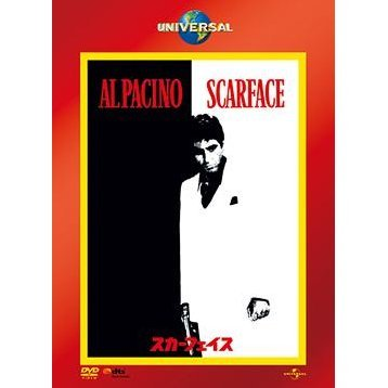 Scarface [Limited Edition]