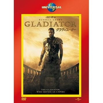 Gladiator [Limited Edition]