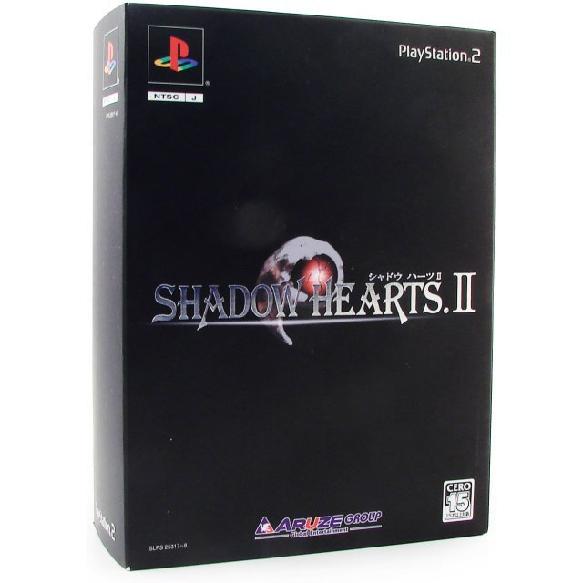 Shadow Hearts II [DX Pack]