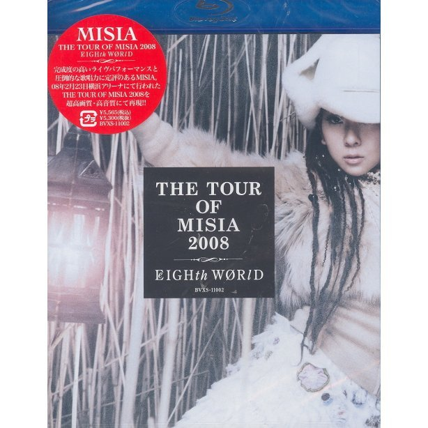 The Tour of Misia 2008 - Eighth World