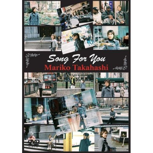 Song For You [Limited Pressing]