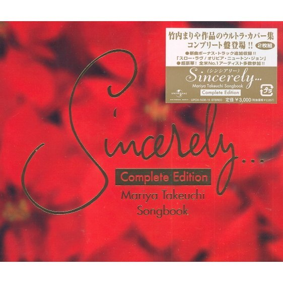 Sincerely Mariya Takeuchi Songbook Complete Edition