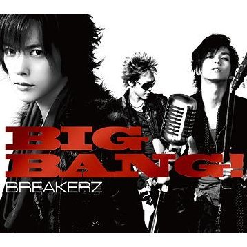 Big Bang [CD+DVD Limited Edition Type A]