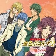 Kin'iro No Corda Drama CD Collection 2 - Neppu Wing