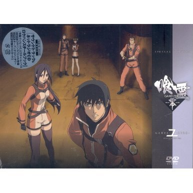 Ga-rei - Zero Vol.1 [DVD+CD Limited Edition]