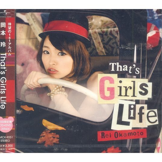That's Girls Life [CD+DVD Limited Edition]