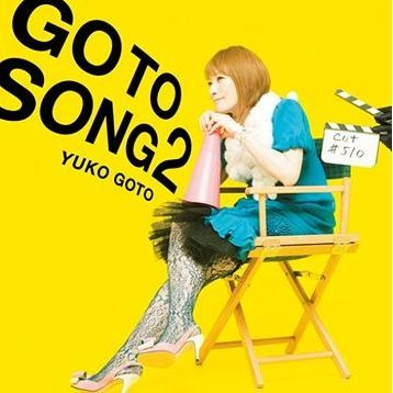 Goto Song 2