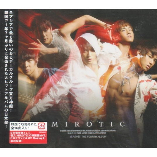 Dai 4 Shu Jumon - Mirotic [CD+DVD]