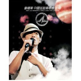 Andy Lau Wonderful World China Tour Shanghai Live Karaoke [3DVD]