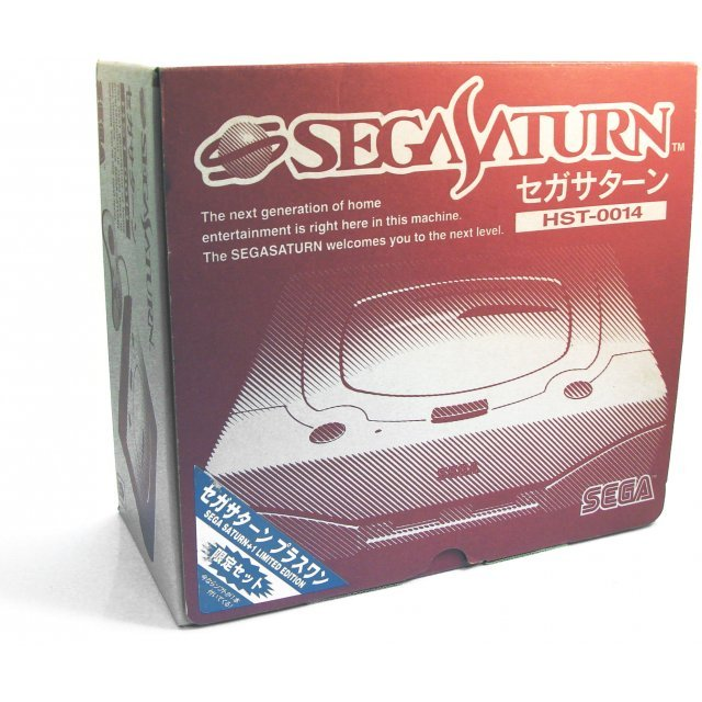 Sega Saturn Console - HST-0014 white [Limited Edition]