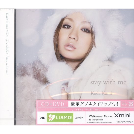 Stay With Me [CD+DVD Jacket A]