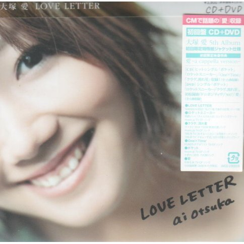 Love Letter [CD+DVD Jacket A]
