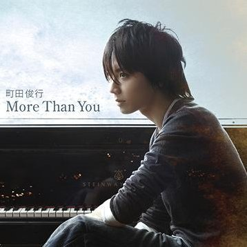 More Than You