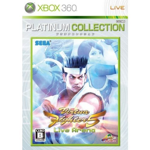 Virtua Fighter 5 Live Arena (Platinum Collection)