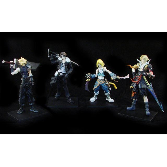Dissidia Final Fantasy Trading Arts Vol.1 Pre-Painted Trading Figure (Re-run)