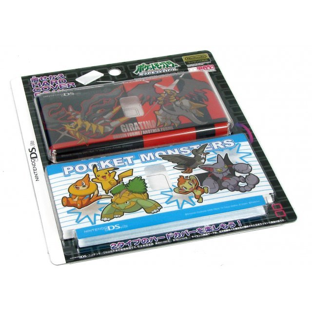Dress-up Hard Cover DS Lite (Giratina & Shugo)