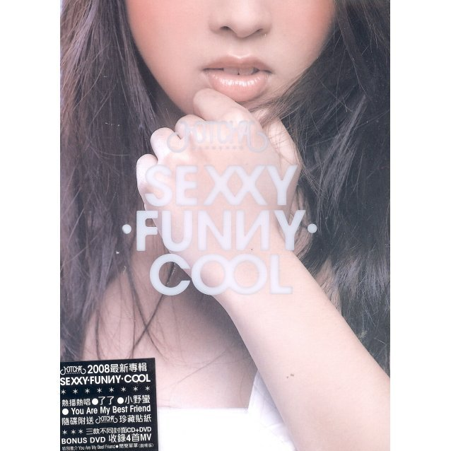 Sexxy Funny Cool [CD+DVD]