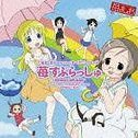 Ichigo Splash (OVA2 Strawberry Marshmallow Encore Intro Theme) [CD+DVD Limited Edition]