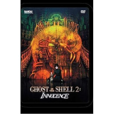 Ghost in the Shell 2 Innocence [Limited Edition]