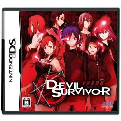 Megami Ibunroku: Devil Survivor